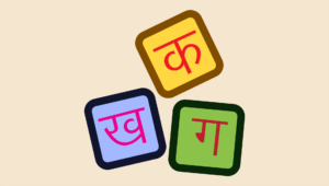 trip to india, indian languages